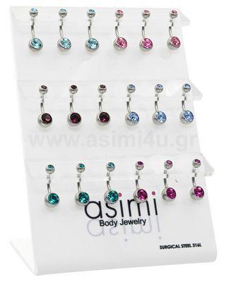Σκουλαρίκι αφαλού με χρωματιστές πέτρες