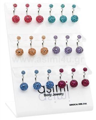 Σκουλαρίκι αφαλού discoball χρώμα