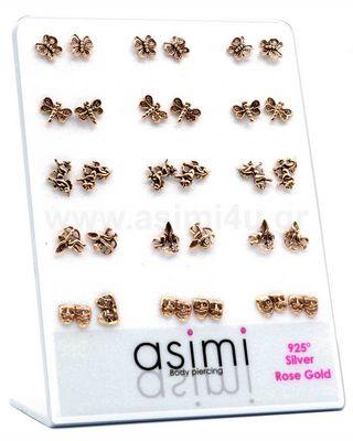 Ασημένιο σκουλαρίκι mix design Rose Gold